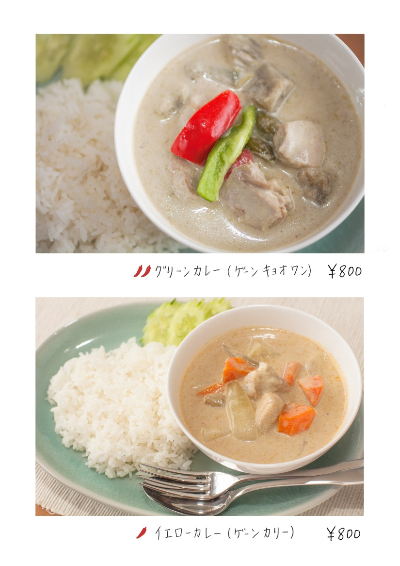 soisomMENU_04